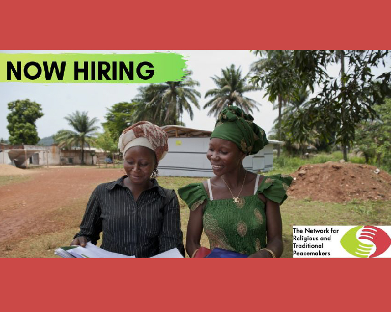 Employment Opportunity: PROJECT OFFICER
